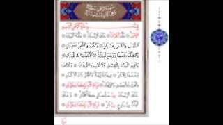 Fatih Çollak Hoca dan Rahman Suresi -  01-15 ayetler