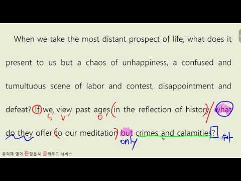 문클 원샷 편입영어 ⑤ 고급유형편 05 목적태도분위기 [6-9]