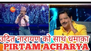 pirtam-acharya-song-saregamapa-lil-champs-episode-15
