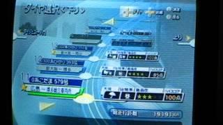 電車でGO! 新幹線EX 山陽新幹線編 運轉成績單 [(2010年01月02日現在)] Part1