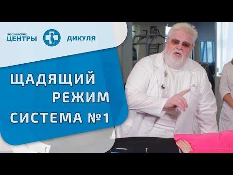 После операции на позвоночнике болят ноги