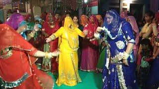 New #Rajasthani #Marriage #dance 2019 Indian #Wedding #Shekhawati #डांस#village #shadi dance 2019