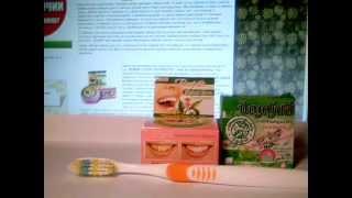 Тайские зубные пасты видео обзор. Гелиевые зубные пасты опасны.(Обычные зубные пасты в тюбиках содержат 90% геля c химикатами! Почему? Это необходимо для того, чтобы пасту..., 2014-09-02T08:22:29.000Z)