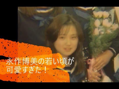 【必見】ribbon・永作博美の若い頃がスゴすぎ!