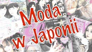 Moda w Japonii