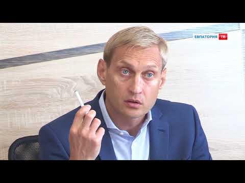 Аппаратное совещание администрации г. Евпатории 23 апреля 2018 года