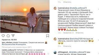 Игорь Николаев вспомнил о расставании с Королевой