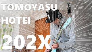 【202X】布袋寅泰【Guitar Cover】