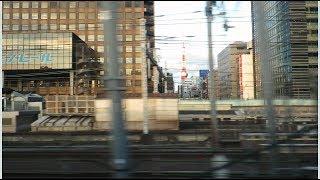 2017 東京発東海道新幹線車窓から東京タワーと車内アナウンス