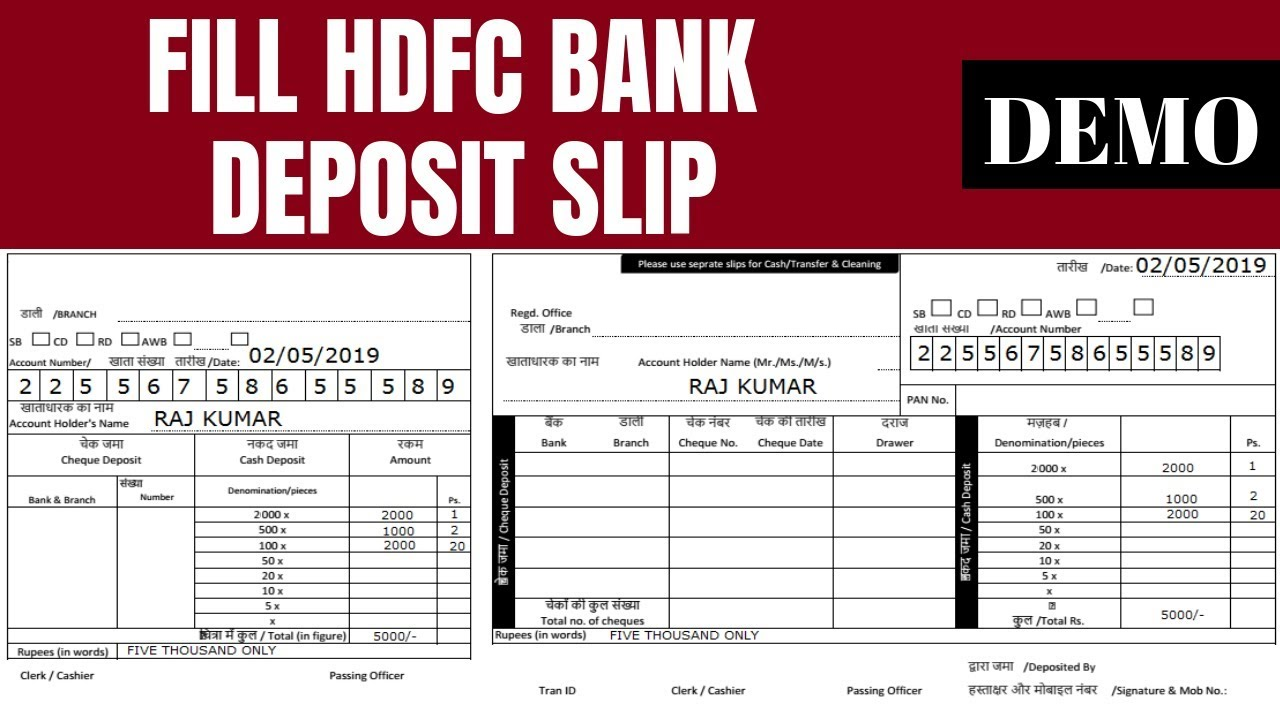 deposit form hdfc bank  How To Fill Hdfc Bank Deposit Form/Slip