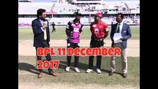 Rangpur Vs Comilla Highlight 11 December 2017 BPL
