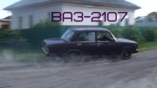 видео За рулем ВАЗ