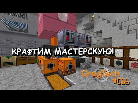 - сеть для любителей steampunk'а