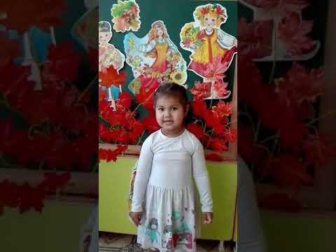 Алиса Абдрахманова, 3,5 года