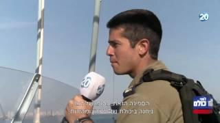 לפני כולם - ישראל במספרים - והצצה לדבורה החדשה של חיל הים