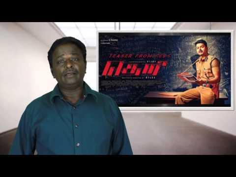 Theri Business Breaks Record - Vijay, Atlee - Tamil Talkies