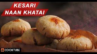 Desi Naan Khatai Recipe Old Delhi Style | How to Make Naan Khatai at Home