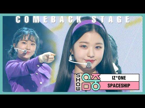 [쇼! 음악중심] 아이즈원 - SPACESHIP  ( IZ*ONE SPACESHIP )