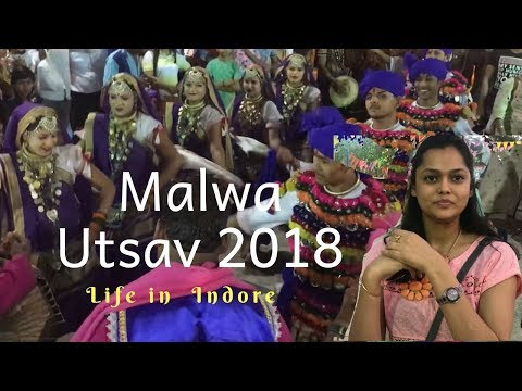 मालवा उत्सव |Malwa utsav Indore|Travel to Indore|Ranu Soni|Trade fair and exibit