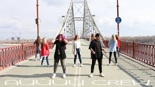 АЙЙЙЙ CREW | CDS ACTION | IOWA – Бьет Бит