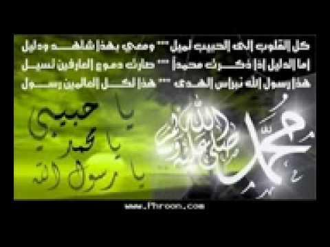 YA RASUL ALLAH YA HABIB ALLAH YA ALLAH FORGIVE US -MUST SEE .mp4