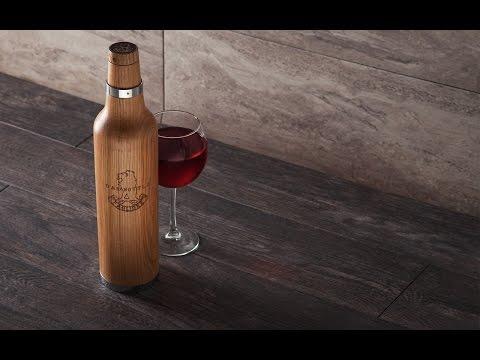 Oak Bottle - Wine & Spirit Infusing Vessel