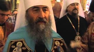 Приезд в Харьков Блаженнейшего митрополита Киевского и всея Украины Онуфрия