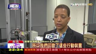 【TVBS】獨家/康寧唯一亞洲實驗室 耐摔檢測大公開