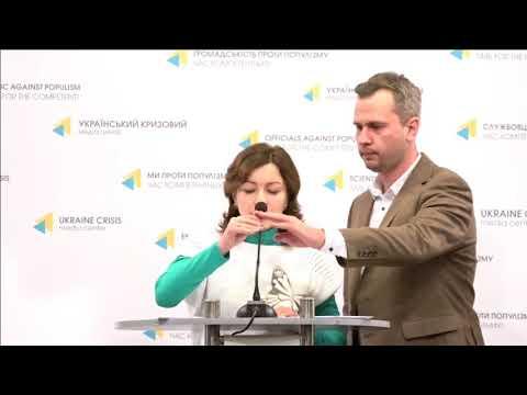 Ukraine Crisis Media Center: Родичі «політв'язнів Кремля» просять Президента про підтримку. УКМЦ 13.12.2017