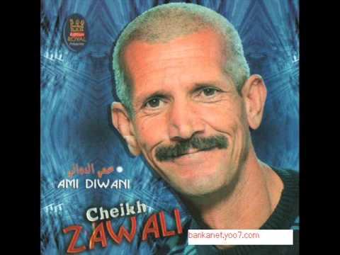 cheikh zawali 2011