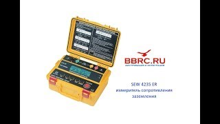 SEW 4235 ER измеритель заземления ОБЗОР