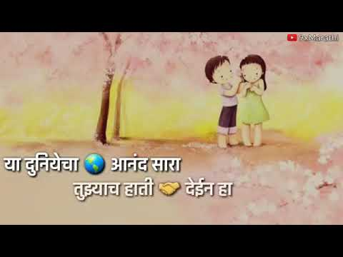 पोरी माझ्या मनान | Official | Rajneesh Patel Pori Mazya Manan | Koli Songs | Koli Hits Marathi Songs