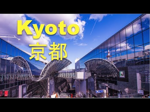 Kyoto Travel Guide, Kyoto Travel Tips, Kyoto Travel Experience
