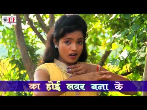 #Super Hit Bhojpuri Song 2017 टमाटर निअंन गाल आपन छूवे ना देहब @ New Bhojpuri Song || Sona Singh ||