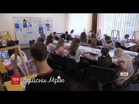 ТСН: Дитячі бажання пензлем. Як у Луцьку маленькі пацієнти лікарень малювали свої мрії