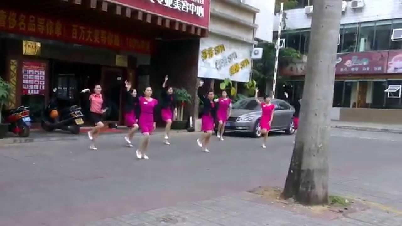 Qionghai hainan china