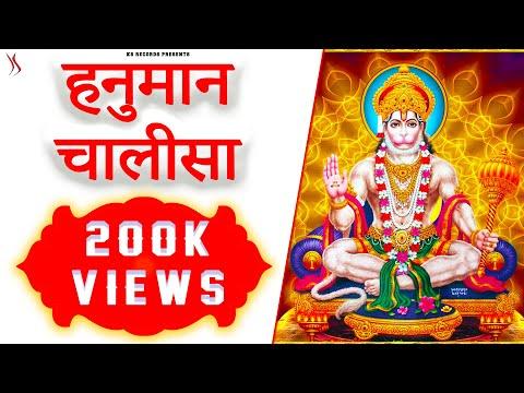 Hanumanta Full Video | Kapil Jangir Ft. Dr. Bhupesh Goyal | New Hanuman Chalisa