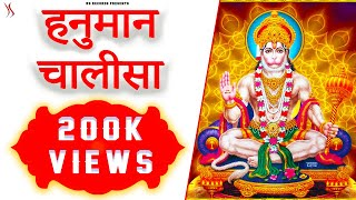 Hanumanta Full | Kapil Jangir Ft. Dr. Bhupesh Goyal | New Hanuman Chalisa