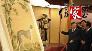[我有传家宝]百姓最喜爱的沈阳故宫文物第四名——《竹荫西狑图》| CCTV