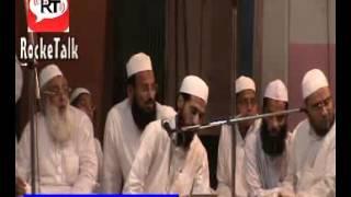 Qirat e Quran part 3 by Qari Tayyab Jamal in Jama Masjid Moradabad Jalsa