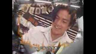 [MV] Ekin Cheng 鄭伊健 - 感激我遇見