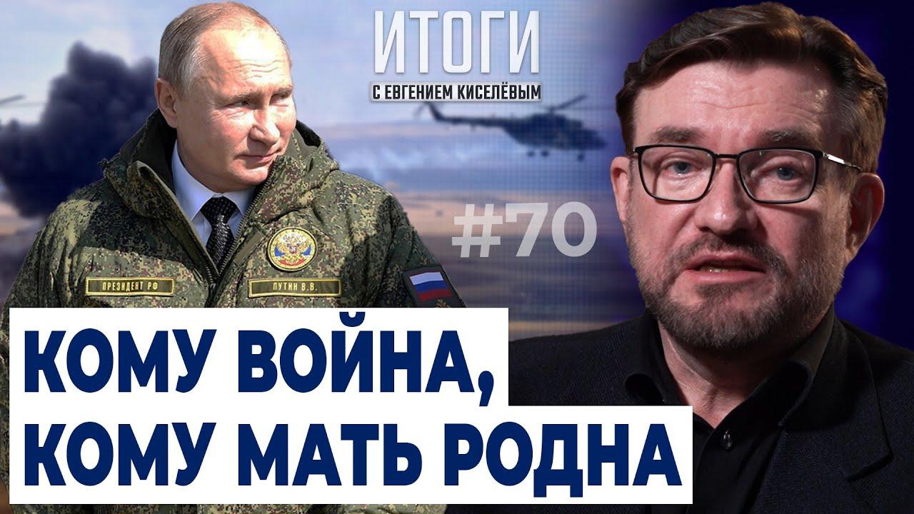 Воевать с Украиной Путину невыгодно. Но что если Путин, как всегда, думает иначе?