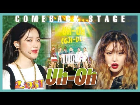 [Comeback Stage] (G)I-DLE - Uh-Oh,  (여자)아이들 - Uh-Oh  Show Music Core 20190629