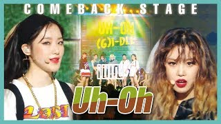 Comeback Stage G I-Dle Uh-Oh,.mp3
