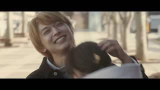 GReeeeN「恋」×映画『ママレード・ボーイ』 映画版 ミュージック・ビデオ【HD】 2018年4月27日(金)公開