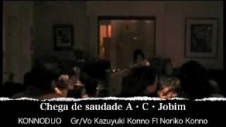 Bossa Nova Chega de saudade Antonio Carlos Jobim