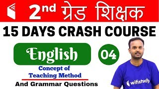 9:00 PM - 2nd Grade Teacher 2018 | English by Sanjeev Sir | Concept of   Teaching Method