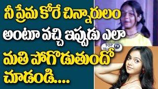 DEVULLU Movie fame Child Artist Nithya Shetty Then and NOW | Devullu | NIthya Shetty | Top Telugu TV