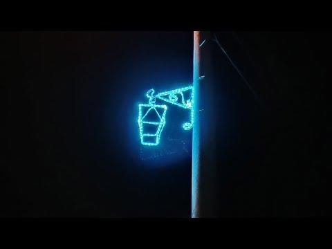 Декоративный уличный фонарь своими руками. ( розыгрывается)