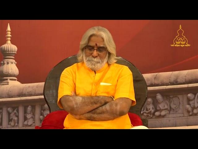 Whom should we worship - Sagun or Nirgun Ishwar? - Shri Dnyanraj Manik Prabhu Maharaj